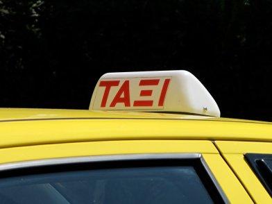 greek_taxi_sign_2