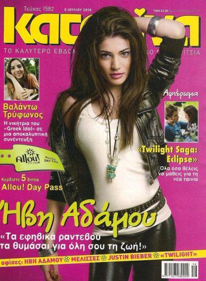Ivi-Adamou-Katarina-Magazine-Greece-9-July-2010